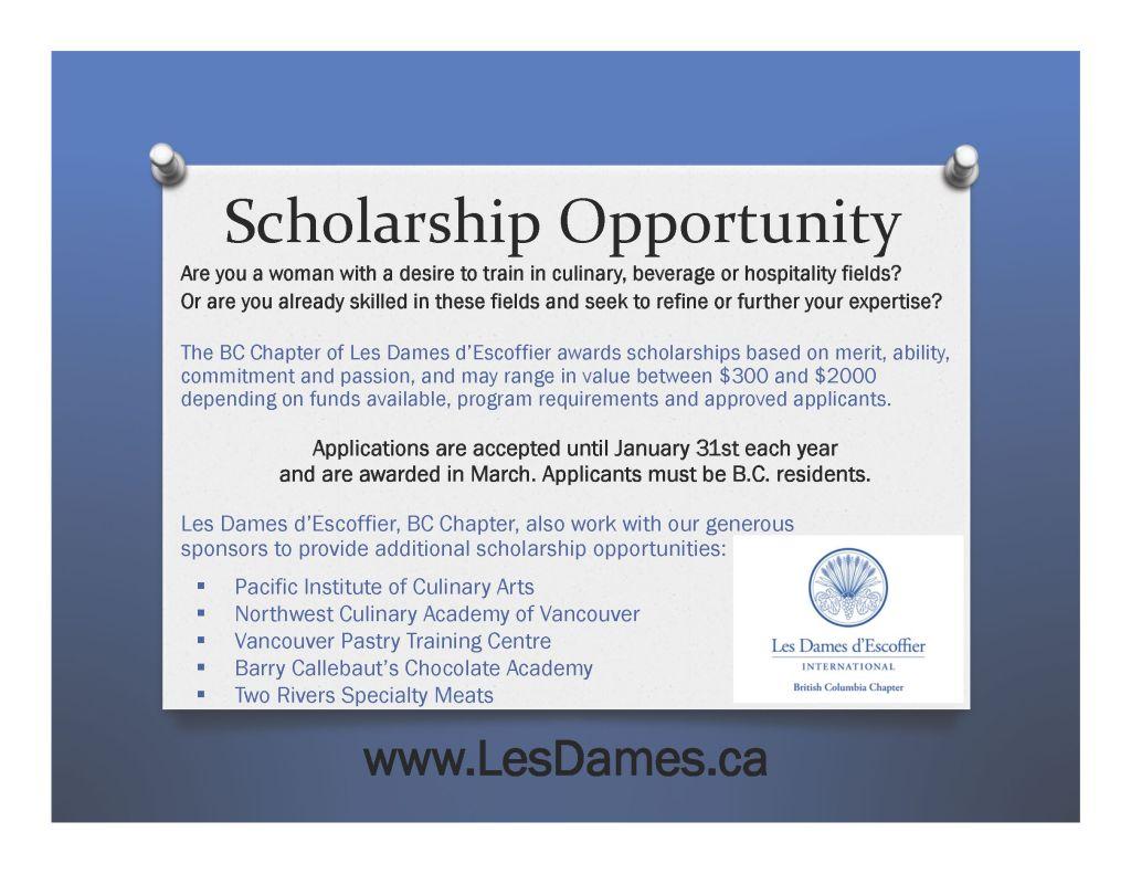 scholarship-poster-2017